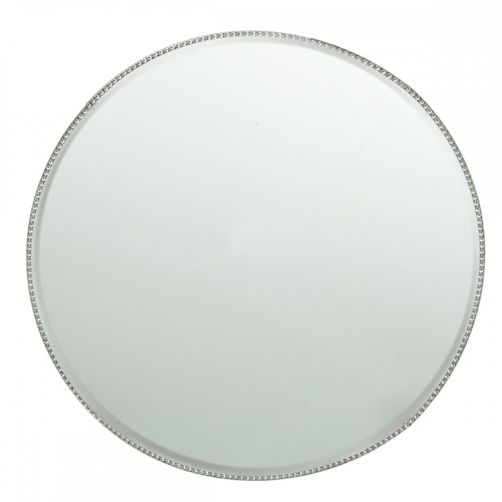 ChargeIt by Jay Silver Mirror Round Beaded Glass Charger Plate 13""